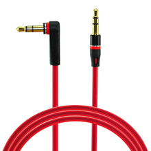 standard stereo mono audio cable factory from  Dongguan Trangjan Industrial Co.,Ltd