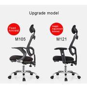 China Ergonomic mesh office chairs