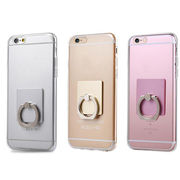 Case for iPhone Samsung all universal mobile phone from  Anyfine Indus Limited