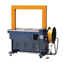 Fully Automatic Strapping Machine from  Solutions Packaging