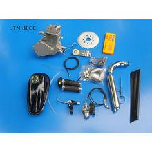 China bicycle engine kit from Ningbo Manufacturer: Ningbo Biote