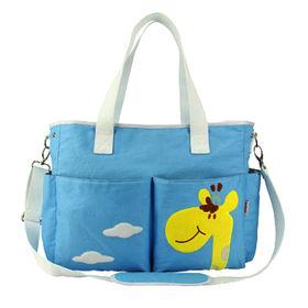 Diaper Bag from  Fuzhou Oceanal Star Bags Co. Ltd