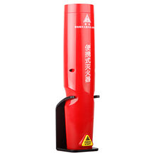 Mini portable fire extinguisher from  Shenzhen ATR Industry Co. Ltd