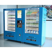 advertisment vending machine from  Zhejiang Sopop Industrial Co., Ltd