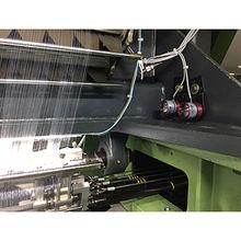 Yarn Break Detector from  Korea International Trade Association