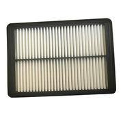 Air filter from  AVICFujianCo.Ltd (AutoParts)