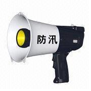 Megaphone from  Wenzhou Start Co. Ltd