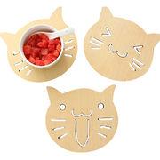 Cat Cup Mat from  Ningbo Bothwins Import & Export Co. Ltd