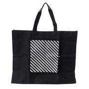 Recession Buster Shopping Bag from  Anhui Light Industries International Co. Ltd