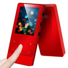 MP3 player from  Shenzhen Ballet Digital Technology Co. Ltd