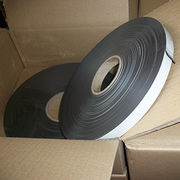 Magnetic Strip from  Jyun Magnetism Group Limited