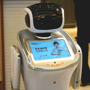 China Cloud enabled intelligent interactive high level robot for service/kiosk/promotion/advertisement