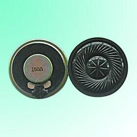 Multimedia Speaker from  Xiamen Honch Industrial Suppliers Co. Ltd