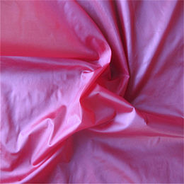 390T sem dull nylon fabric CIRE waterproof fabric from  Suzhou Best Forest Import and Export Co. Ltd
