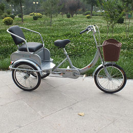 BICYCLE blue shopping tricycle/cycle/trike from  Hebei IKIA Industry & Trade Co. Ltd