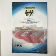 China Seasoning Packaging Zipper Standing Bag, Made of BOPP/VMPET/PE, With Customized Printing