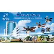 """China 52"""" Ceiling Fan with Lighting"""