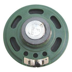 50mm Mylar Speaker from  Wealthland (Audio) Limited