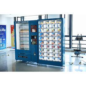 Combo Vending machine from  Zhejiang Sopop Industrial Co., Ltd