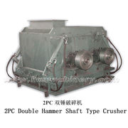 China 2PC Series Double Hammer Shaft Type Crusher for Electronics and Electrical Products Wastes
