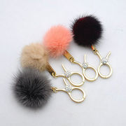 Exquisite Plush Keychains from  Chanch Accessories International Co. Ltd