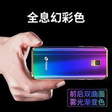 61ad89cdb3f China CDMA Mobile phones from Shenzhen Wholesaler  Shenzhen anica ...