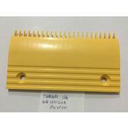 China Hitachi comb plate elevator parts automatic escalator comb plate