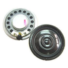 28mm Neodymium Mylar Speaker from  Wealthland (Audio) Limited