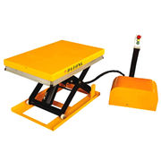 Mini Lift Table from  Wuxi Dalong Electric Machinery Co. Ltd