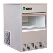 Self-contained Ice Dispenser from  First Industrial Development Co. Ltd