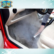 China 2-in-1 6-bar steam vacuum car cleaner machine with CE approval