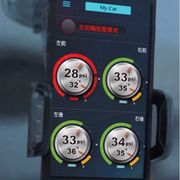 Bluetooth V4.1 BLE Tire Pressure Monitoring System for Motorcycle