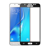 China 3D Tempered-glass Screen Protector, Full Cover Silk-printed, Flat Tempered-glass for Samsung J7 Pro