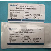 China Medical Monofilament Disposable Sterile Polypropylene Suture With Needle