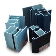 Aluminum Extrusions from  Guangdong JMA Aluminium Profile Factory (Group) Co. Ltd