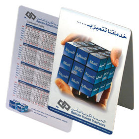 PVC Table Calendar from  Kinlux Industrial Corporation