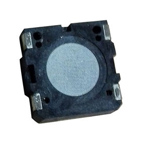 Small size SMD Speakers for portable divices and from  Changzhou Runyuda Electronics Co. Ltd