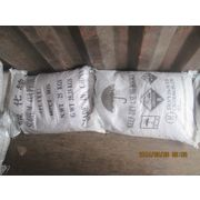 China Sodium sulphide 60% 150PPM