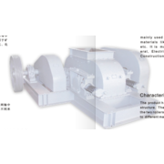 China 2PGG series double smooth roller crusher for ores, coals, limestones, applicable for mining industry
