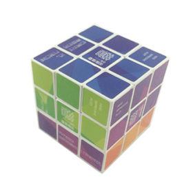 Mini magic cube from  Ningbo Junye Stationery & Sports Articles Co. Ltd