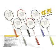 China DHS Shining Aluminium Alloy Frame Steel Shaft Badminton Racket