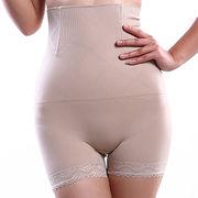 Slimming apparel from  Meimei Fashion Garment Co. Ltd