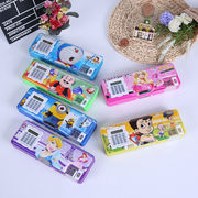 China Plastic Pencil Box, Double Sided Pencil Case with Calculator and Pencil Sharpener OEM