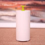 China Cute Mini USB Pure Oil Bottle Car Aroma Diffuser, AN-S061 White