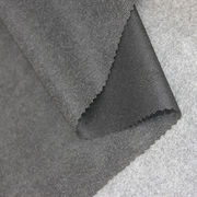 Nonwoven/woven fusible interlining from  Ningbo Nanyan Import & Export Co. Ltd