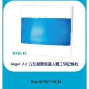 Taiwan Angel Aid Square Memory Foam Pillow With Gel