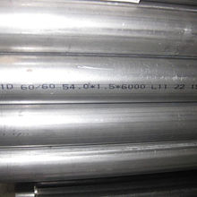 Steel pipe from  Qingdao Chemetals Industries Co. Ltd