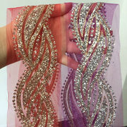 Stretch lace trims