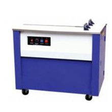 Strapping Machine from  Solutions Packaging