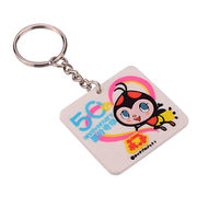 Soft PVC Key Chain from  Gold Valley Industrial Limited